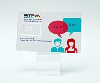 Anwendungsbeispiel: Kreditkarte drucken